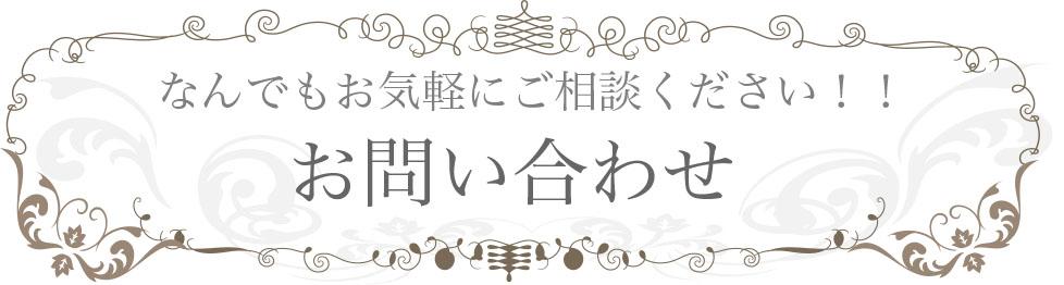 Misaki Design